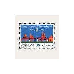 1995 España. IX Cent. del Fuero de Logroño (Edif.3338) **