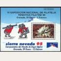 1995 España. IV Exp. Filatélica Temática (Edif.3340) **