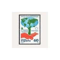 1995 Sellos de España (3349). Conservación de la Naturaleza.