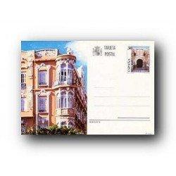 1995 España. Entero Postales Turismo (Edif.159)**
