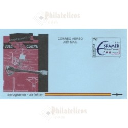 1996 España. Aerograma (Edif.221)**