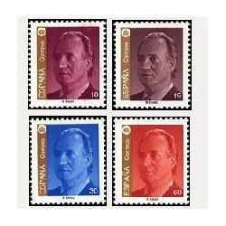 1995 España. S.M. D. Juan Carlos I. (Edif.3378/81) **