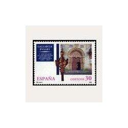 1995 Sellos de España (3389). Universidad de Santiago de Compostela.