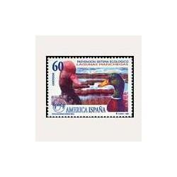 1995 Sellos de España (3394). América UPAEP.