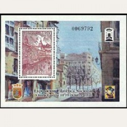 1996 España. EXFILNA'96 (Edif.3451) **