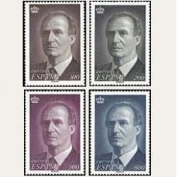 1996 Sellos de España (3461/64). S. M. D. Juan Carlos I.