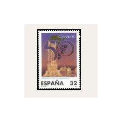 1997 España. Monumento Universal a la Vendimia (Edif.3497)*