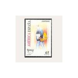 1997 Sellos de España (3513). América UPAEP.