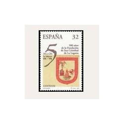 1997 Sellos de España (3516). 500 Años de San Cristobal de la Laguna.