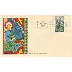 1963 SPD España. Navidad. Edif.1535