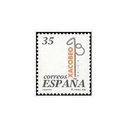 1998 España. Xacobeo '99 (Edif.3525)**