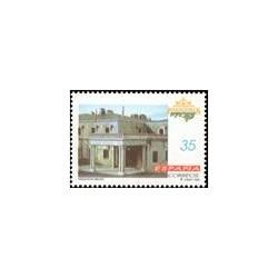 1998 España. Paradores de Turismo - Gredos (Edif.3533)**