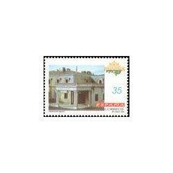 1998 Sellos de España (3533). Paradores de Turismo. Gredos