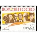 1998 España. Generación del 98 (Edif.3536)**