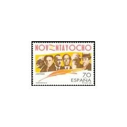 1998 Sellos de España (3536). Generación del 98.
