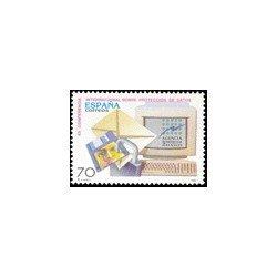 1998 Sellos de España (3555). Conf. Inter. Protección Datos