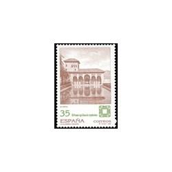 1998 España. Premio Aga Khan de Arquitectura (Edif.3588)**