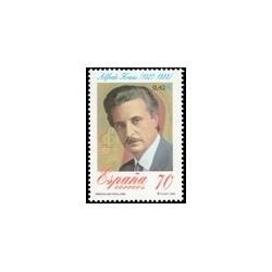 2000. España. Alfredo Kraus (Edif.3768)*