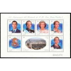 2001 España. Aniv. Reinado de D. Juan Carlos I (Edif.3856)**
