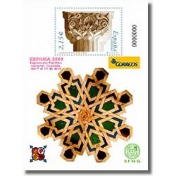 Sellos de España 2003. EXFILNA 2003. (Edifil 3979)**