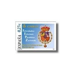 Sellos de España 2004. Boda de S.A.R. El Príncipe de Asturias. (Edifil 4083