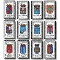 1965 España. Escudos de las Capitales de Provincia. (Edif. 1631/42) **
