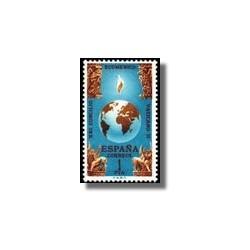 1965 España. Concilio Ecuménico Vaticano II. (Edif. 1695) **