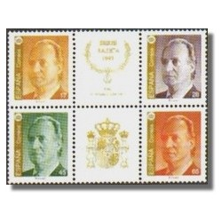 1993 Sellos de España (3259A/62A). S.M. D. Juan Carlos I.