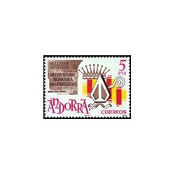 1978 Sellos de Andorra (correo español). Signatura dels Pareatges (Edif. 11