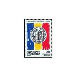 1993 Andorra Española. Cercle de les Arts y les Lletres (Edif. 238)**