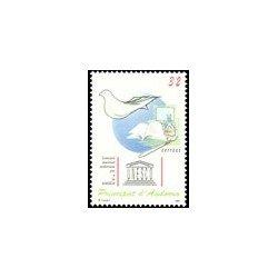 1997 Andorra Española. Comisión Nacional para la UNESCO (Edif. 259)**
