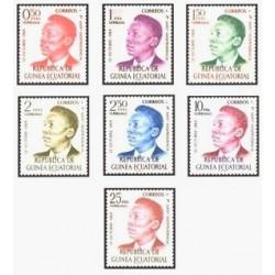 1969 Guinea Ecuat. Iº Aniv. de la Independencia (Edif.4/10)**