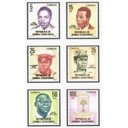1981 Guinea Ecuat. Serie Básica (Edif.18/23)**