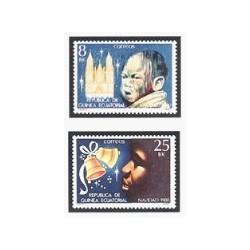 1981 Guinea Ecuat. Navidad 1980 (Edif.24/25)**