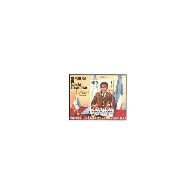 1981 Guinea Ecuat. II Aniversario del Golpe Libertad (Edif.26) HB**