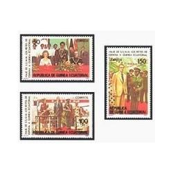 1981 Guinea Ecuat. Viaje SS.MM. los Reyes de España (Edif.27/9) **