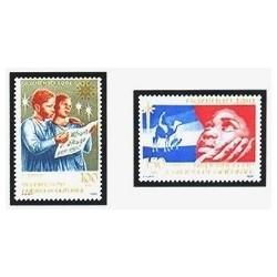 1981 Guinea Ecuat. Navidad (Edif.30/31) **