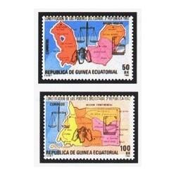 1984 Guinea Ecuat. Const. de los Poderes del Estado (Edif.51/52) **