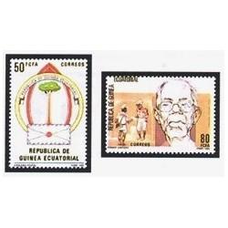1985 Guinea Ecuat. Homenaje al Primer Cartero (Edif.69/70) **