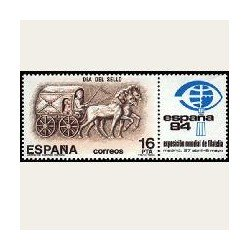 1983 Sellos de España (MP 2). Día del Sello. **