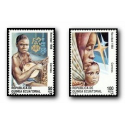 1988 Guinea Ecuat. Navidad (Edif.107/8)**