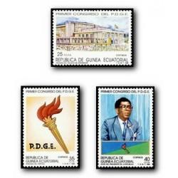 1989 Guinea Ecuat. Primer Congreso de PDGE (Edif.115/7)**