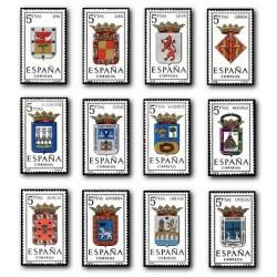 1964 España. Escudos de las Capitales de Provincia. (Edif.1551/62) **