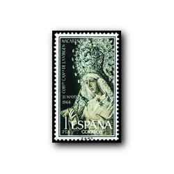 1964 España. Coronación de la Virgen de la Macarena. (Edif. 1598) **