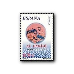 2006 España. Al Idrîsî (Edif. 4249)**