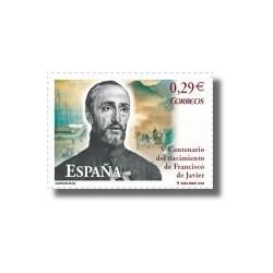 2006 España. V Cent. del Nacimiento de San Francisco Javier (Edif. 4281)**