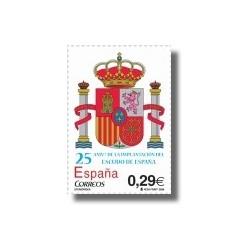 2006 España. 25 Aniv. del Escudo de España (Edif. 4284)**