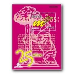 2007 España. 25º Aniv. de la Movida Madrileña (Edif. 4320)**