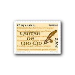 2007 España. Cantar de Mío Cid (Edif. 4331)**