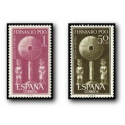 1963 Fernando Poo. Ayuda a Sevilla (Edif. 213/214)**
